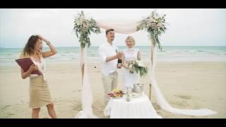 Свадебная церемония во Вьетнаме : Евгений и Александра