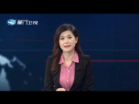 """《兩岸直航》2020不甘寂寞? 陳水扁牽頭組建""""台獨""""政黨"""