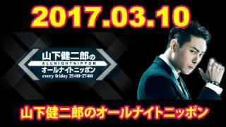 三代目J Soul Brothers 山下健二郎のオールナイトニッポン.