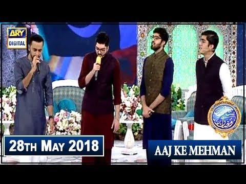 Shan E Iftar – Segment – Aaj Ke Mehman  - 28th May 2018