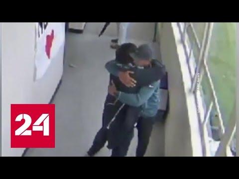 Смотреть фото В школе Портленда в Орегоне тренер обезоружил ученика, обняв его - Россия 24 новости Россия