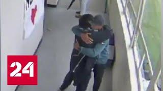 В школе Портленда в Орегоне тренер обезоружил ученика, обняв его - Россия 24