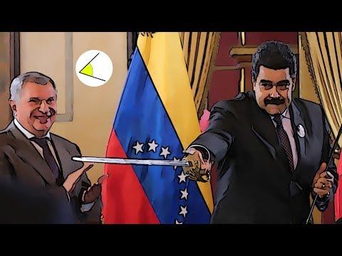 Наши венесуэльские друзья