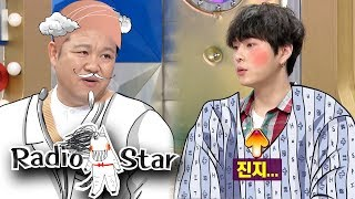 """Yong Jun Hyung """"Being surrounded by people is getting harder"""" [Radio Star Ep 564]"""