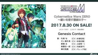 「THE IDOLM@STER SideM Cybernetics Wars ZERO 〜願いを宿す機械の子〜」2017年8月30日発売!