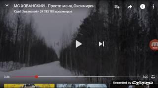 """Обзор на клип Юрия хованского """"прости меня оксимирон"""""""