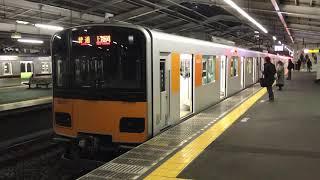 東武東上線 50000系 上福岡行き ふじみ野発車
