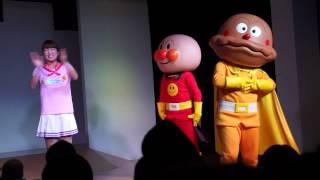 神戸アンパンマンこどもミュージアム やなせたかし劇場 2013.10.27 (17分)