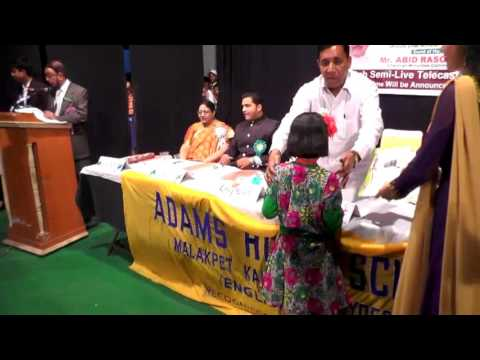 Adams High School Malakpet Annual Day Programme 2016 Part 7