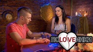 Андрей Мартыненко расстался с Юлей и нашёл НОВУЮ девушку ► Половинки #1