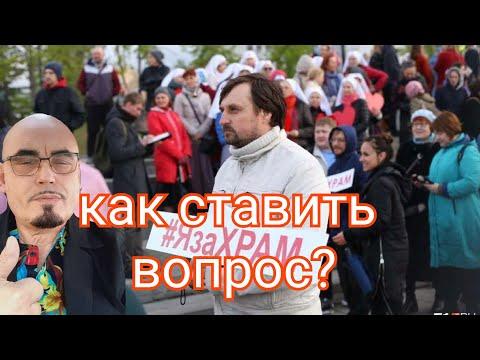 Референдум в Екатеринбурге.