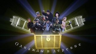 """Премьера фильма """"Однажды в деревне"""" в Питере (DeafSPB)"""