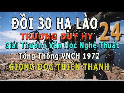 sách học tiếng lào - Đồi 30 Hạ Lào- Kỳ 24 Đông Hà những ngày tạm trú