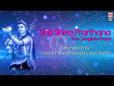 Prarthana - Shri Shiva | Vol 1& 2 | Audio Jukebox | Vocal | Devotional | Ravindra Sathe