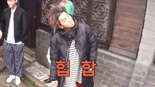 [#신서유기] 신서유기 미친자들의 뜯고 뜯기는 기상미션 ㅋㅋㅋ 강호동 감금잼ㅋㅋㅋ 나피디에 같이 놀아나는 나란 녀석 EP.1 | #다시보는신서유기3 | #Diggle