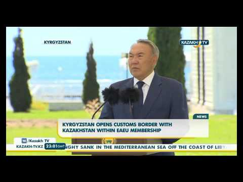 Kyrgyzstan opens customs border with Kazakhstan within EAEU membership