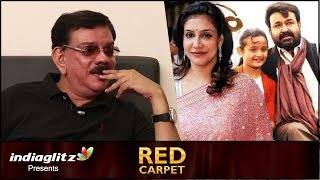 Priyadarshan's Interview on Lissy divorce and Oppam success | Red Carpet by Sreedhar Pillai