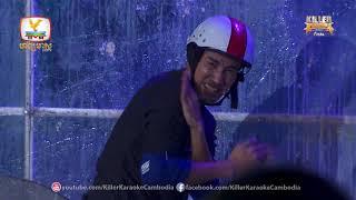Killer Karaoke Cambodia Season 4 Week 15 - Final | ឆឹម សក្កដា - គប់ឥតអាសូរ