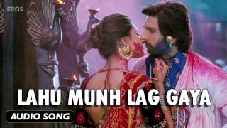 Lahu Munh Lag Gaya | Full Audio Song | Goliyon Ki Raasleela Ram-leela