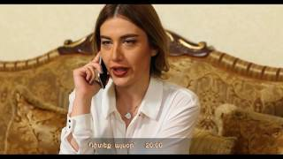 Taqnvac Ser - Episode 134 - 27.10.2016