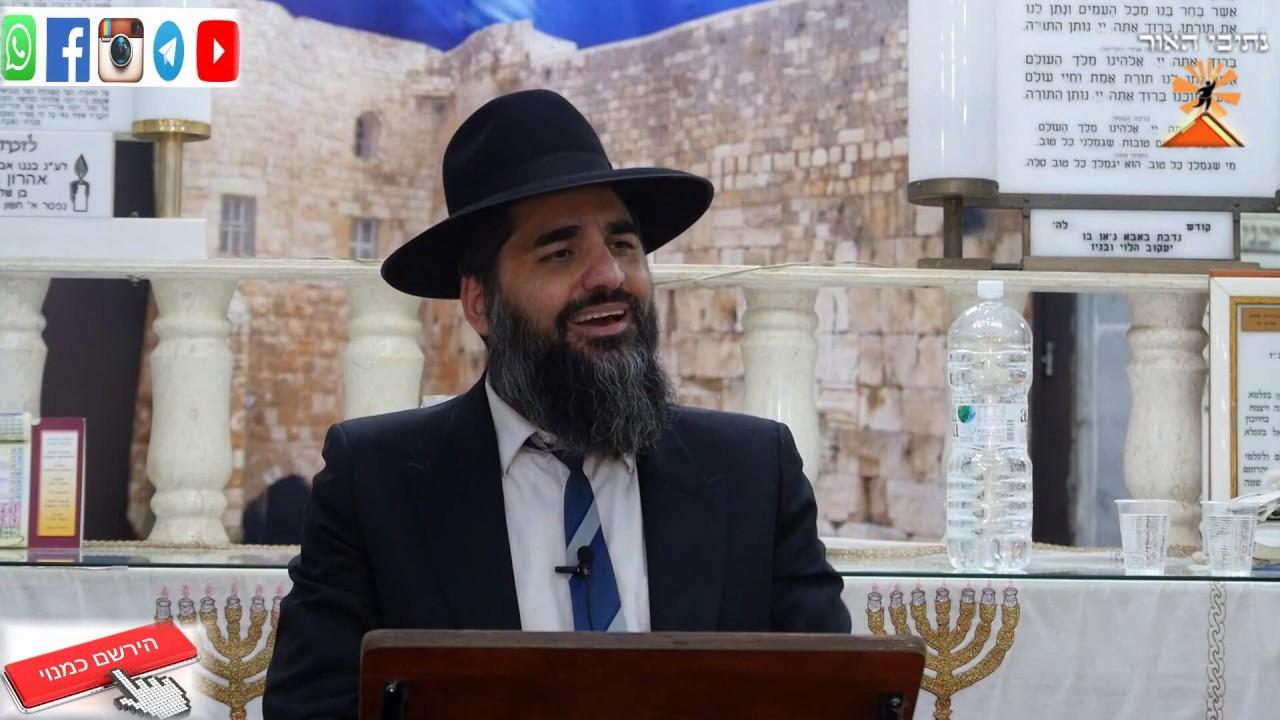 הרב יונתן בן משה - הכרת הטוב - כפוי טובה -להגיד תודה - שיעור פגז -פתח תקווה 19.12.18