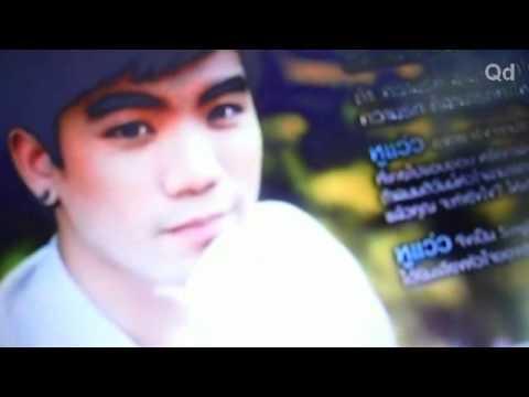 130819 Music phone in promote singleหูแว่วFM95.0สระบุรี