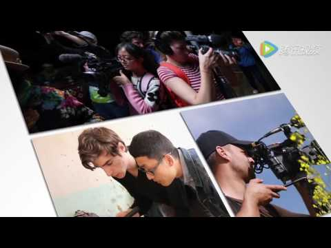 2016 Looking China Final Screening Teaser