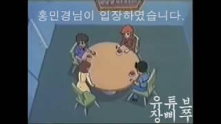[병맛더빙] 단톡방