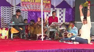 Sant Pawana Aaya    Guru Mahima Bhajan    Rajasthani Song 2018    Desi Marwadi Bhajan