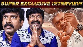 Thala Ajith's Real Life Character  - Viswasam Shooting Spot Secrets | Mime Gopi Reveals | RS 64