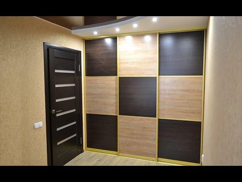 гардеробная комната изготовление на заказ