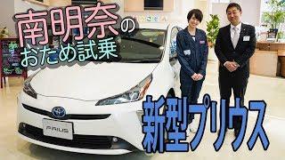 この動画の詳細は↓こちらをご覧ください! https://car-moby.jp/392680 ...