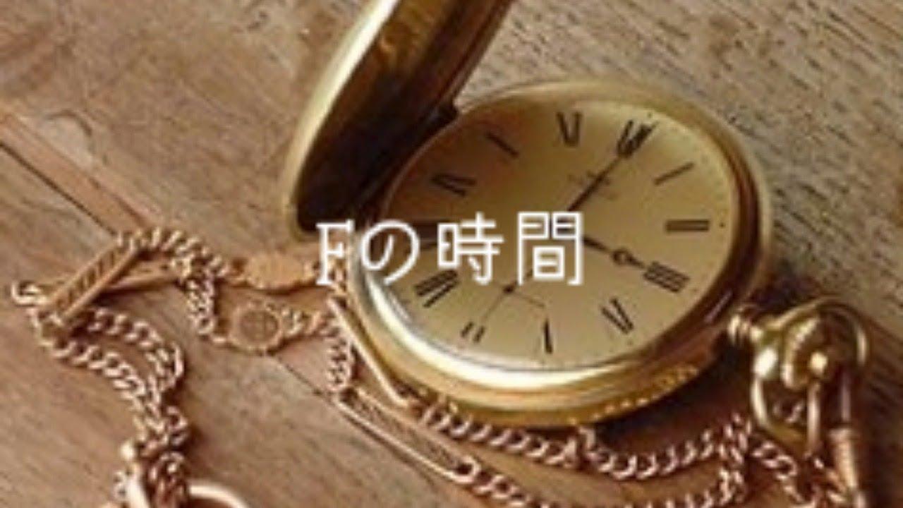 2020.8.12【Fの時間?!の巻】ドル円専門FXトレーダー ?(雑談生配信)