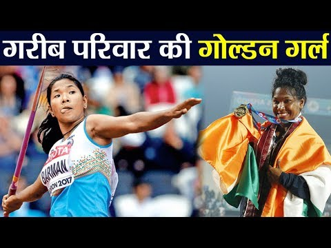Asian Games 2018 : Gold Medalist Swapna Barman | Biography | वनइंडिया हिंदी