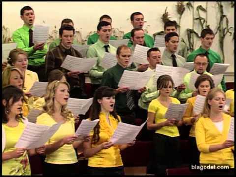 Вечный Бог Ты Источник Youth Choir
