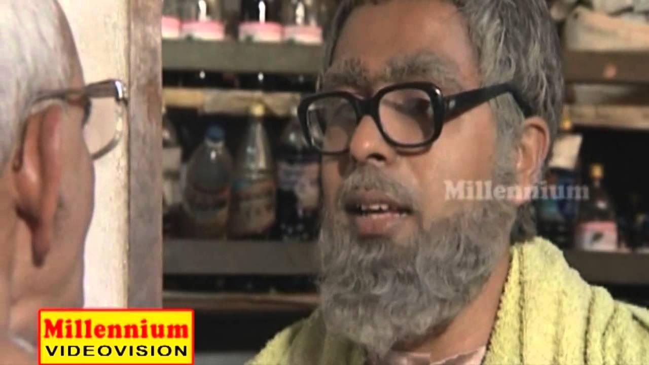 Download Vallyuppayum Vydhyarum - Home Film Comedy