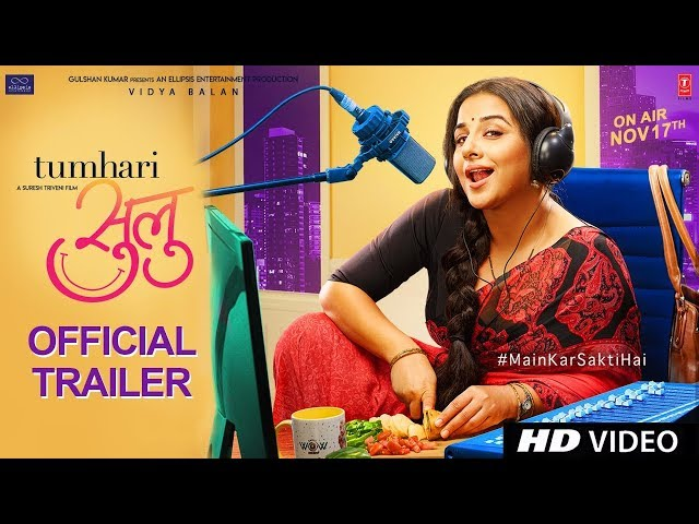 Official Trailer: Tumhari Sulu | Vidya Balan | Releasing on 17th November 2017