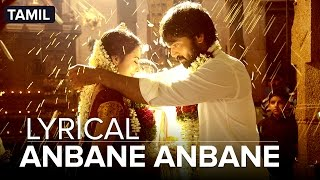 Anbane Anbane | Full Song with Lyrics | Asurakulam