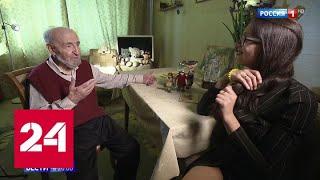 Он придумал Чебурашку и котенка Гав: 99-летний Леонид Шварцман - о прототипах мультгероев - Россия…