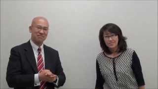 一般財団法人国際ビジネスコミュニケーション協会では、「第19回 IIBC地...