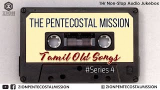 TPM Songs | Old Tamil Songs Mixing | TPM Tamil Songs | Jukebox | The Pentecostal Mission Songs
