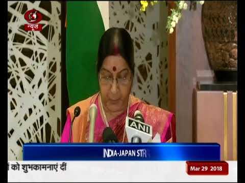 EAM Sushma Swaraj attends the 9th India-Japan strategic dialogue in Tokyo