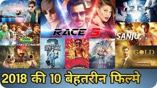 2018 Top 10 Bollywood Movie | Race 3 | 2.0 | Baaghi 2 | Zero | Thugs of Hindostan | Total Dhamaal