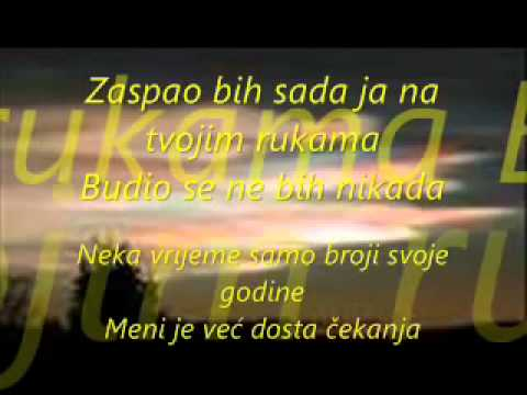 Parni Valjak - Dođi (lyrics).mp4