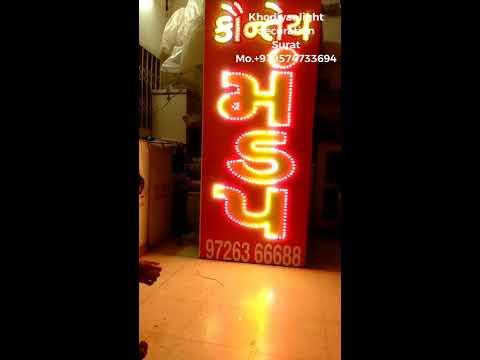 sign board in pixel LED | PIXEL LED INDIA™