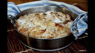 Деревенский итальянский яблочный пирог I Смешное видео на выезде с вкуснейшим пирогом