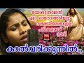 Kalvari kunnil # Christian Devotional Songs Malayalam 2018 # Christian Video Song