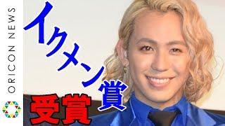 チャンネル登録:https://goo.gl/U4Waal タレントのりゅうちぇるが18日...