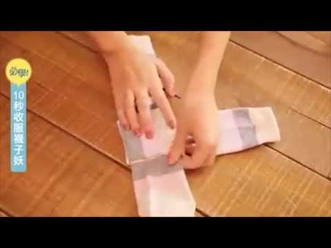 You've Been Folding Your Socks All Wrong