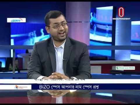 ঈদের কেনাকাটায় অনলাইন প্ল্যাটফর্মই ভরসা ?  |  Daraz  |  Independent TV
